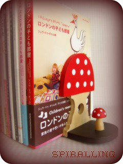Mushroom Bookend | by glumpire