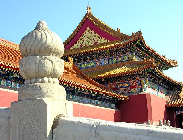 China-6164