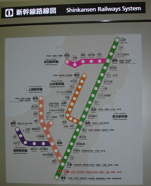 Map Of Shinkansen Railway System Northern Part At Ueno S