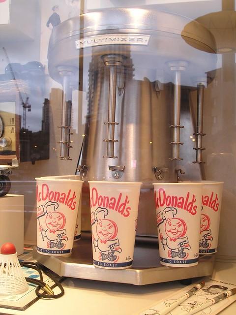 shake machine mcdonalds