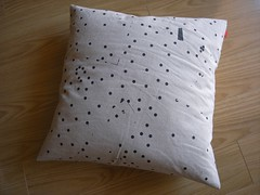cushion | by space to think