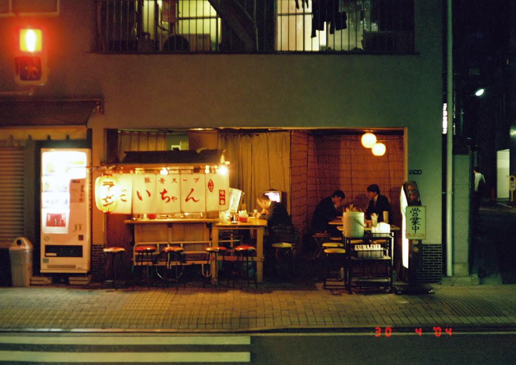 Best Japanese Restaurant In Los Altos