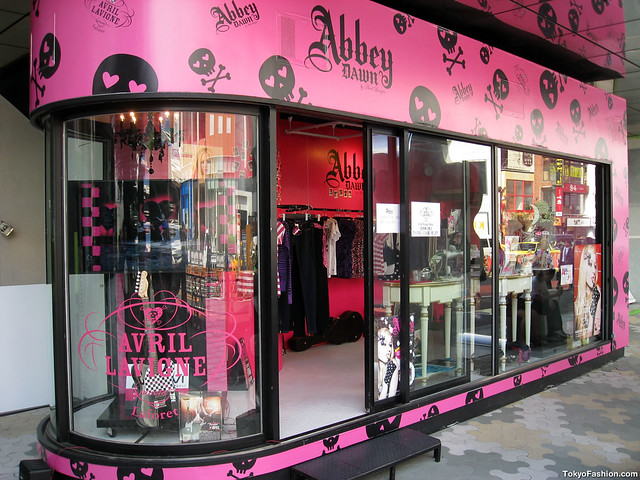 Avril Lavigne Shop In Harajuku  A Temporary Now Gone -4772