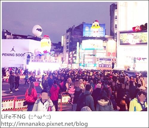 台北燈節2017