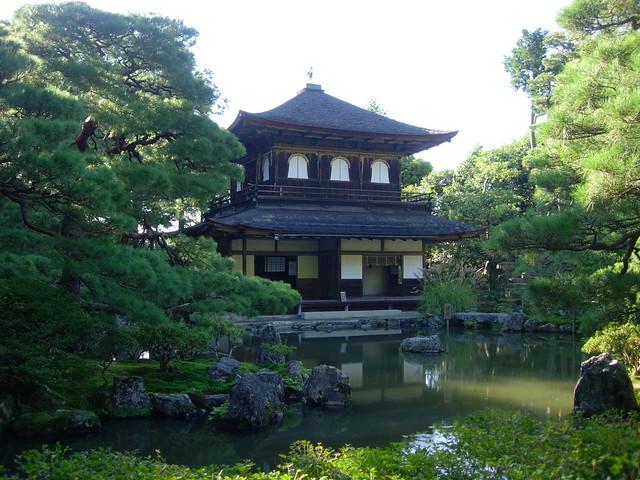 Palacio Plateado, Kyoto