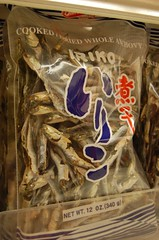 cooked dried whole anchovy | by your neighborhood librarian