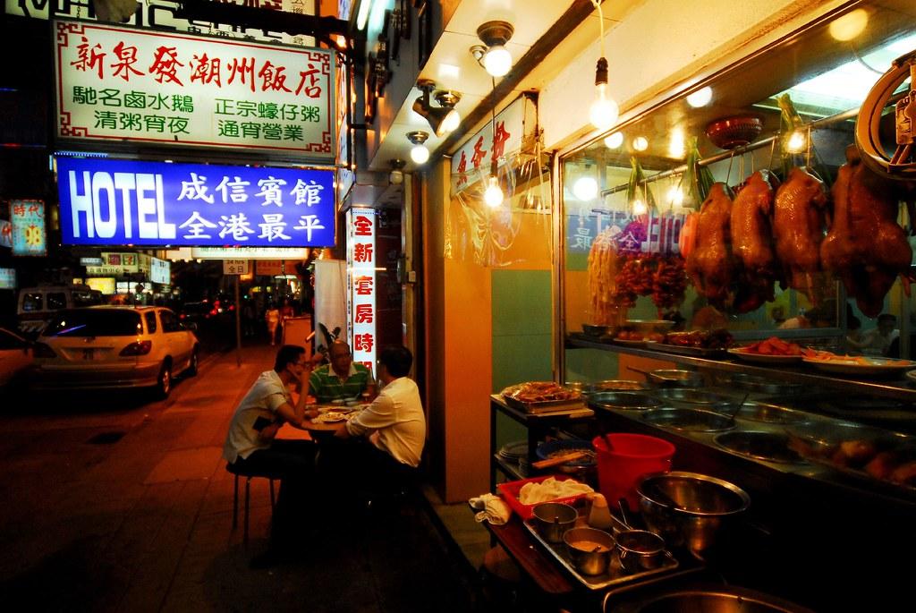 Cantonese Restaurant Near  Fulbert Crescent