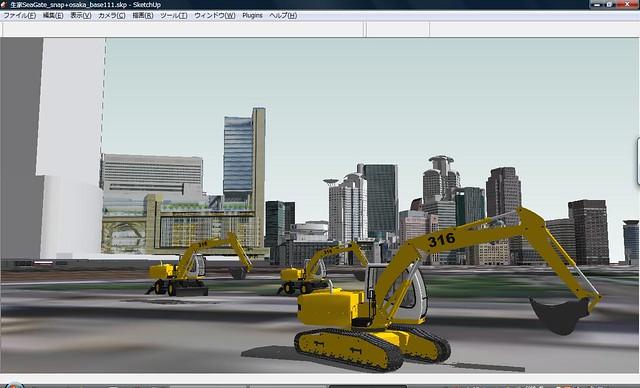 Google Sketchup 3d Model Kita Yard 201x Liebherr Google