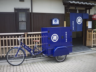 Sagawa package delivery service office in Gion, Kyoto) | by maki