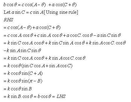 RD-Sharma-Class-11-Solutions-Chapter-10-sine-and-cosine-formulae-and-their-applications-Ex-10.1-q25