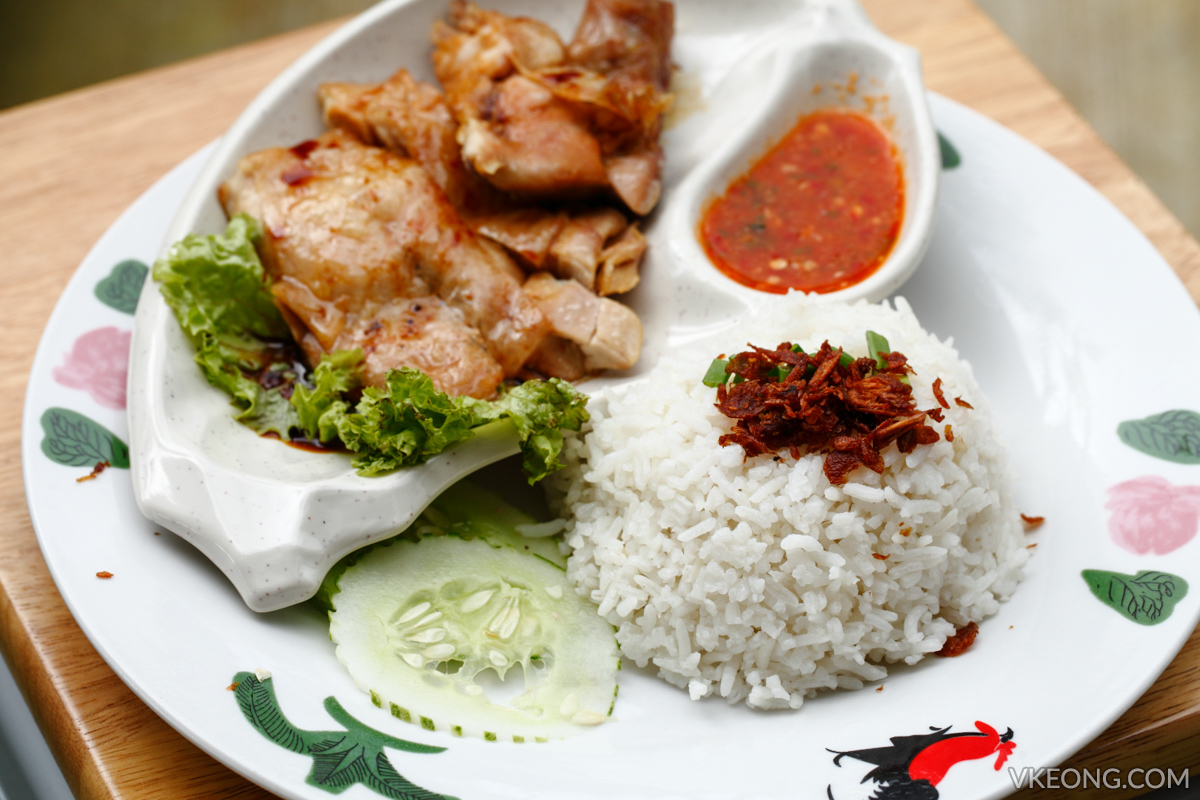 MakeMake Cafe Chicken Rice