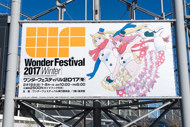 Wonder Festival 2017 Wnter