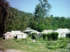 Govt. Post Graduate College (Boys) Bagh AJK | by ihamid.com