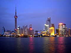 Modern China: Shanghai's Pudong area