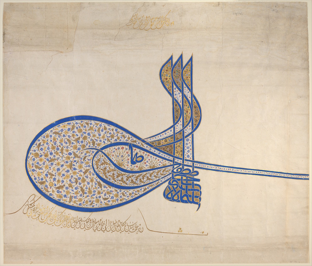 arabic signature