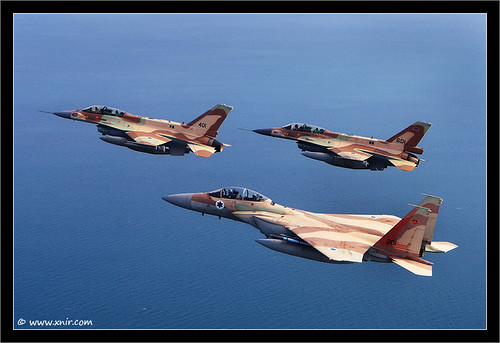 Fun day at the beach  Israel Air Force | by xnir