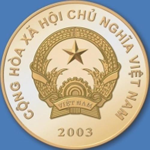 Đồng xu 2000 VNĐ | by Khắp mọi miền đất nước Việt Nam !