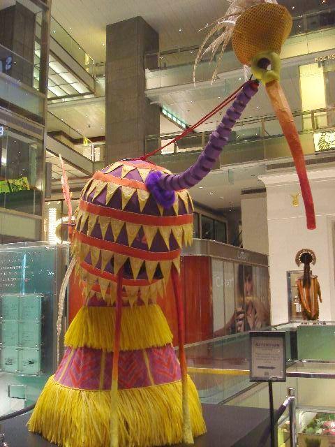Lion King Ostrich Costume V E Flickr