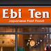 Ebi Ten: storefront