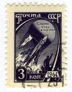 USSR 2441 - Soviet Rocket | by pdxjmorris