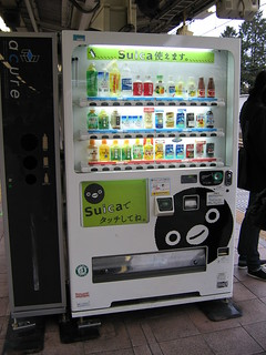 Suica Vending Machine: Harajuku | by jpellgen