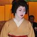 Gion Kobu Geiko, Kogiku、小菊