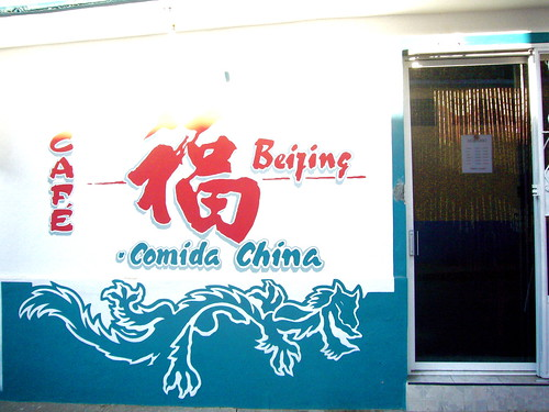 China Cafe Restaurant
