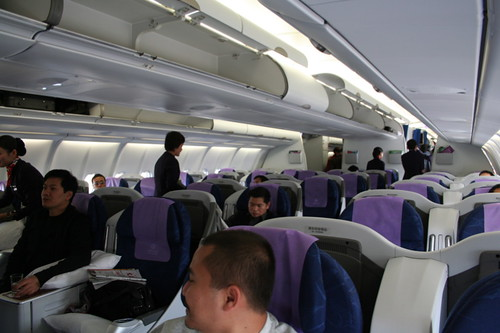 China eastern airlines a330 200 biz class spanking new - China eastern airlines sydney office ...
