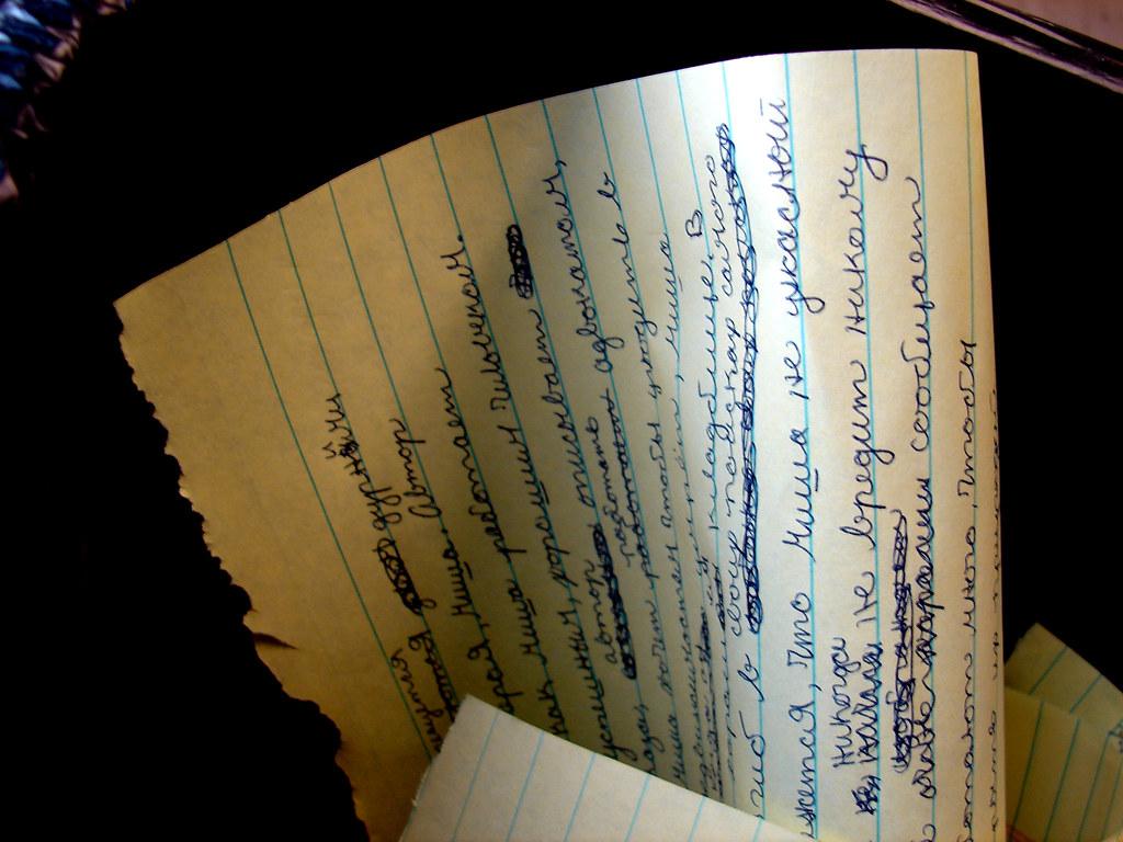 Image result for essay flickr