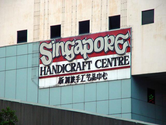 Handicraft Stores in Singapore Singapore Handicraft Centre