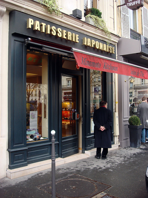 pastisserie japonaise place de la madeleine paris flickr photo sharing. Black Bedroom Furniture Sets. Home Design Ideas