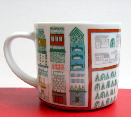 mug for UO  mug now available at urban outfitters stores an ...