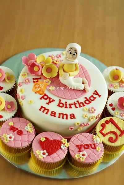 Simple Cake n Cupcake for Mama 2105 ika1 dapurMaecom Flickr