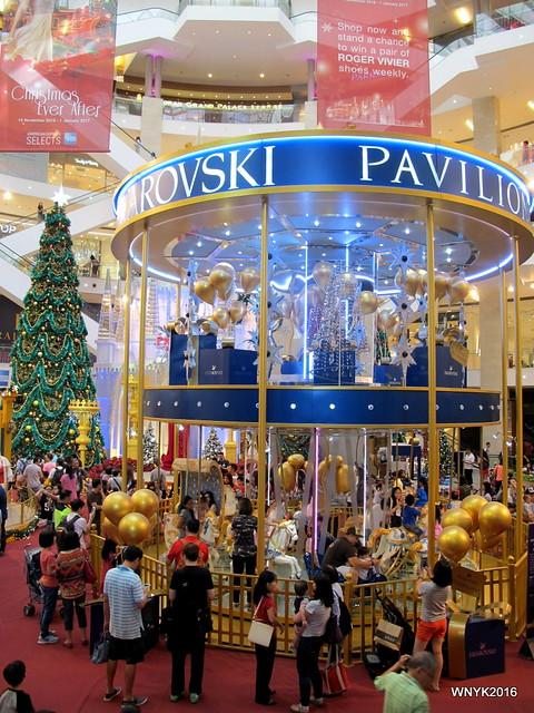 Swarovski Carousel