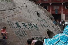Grabado en piedra