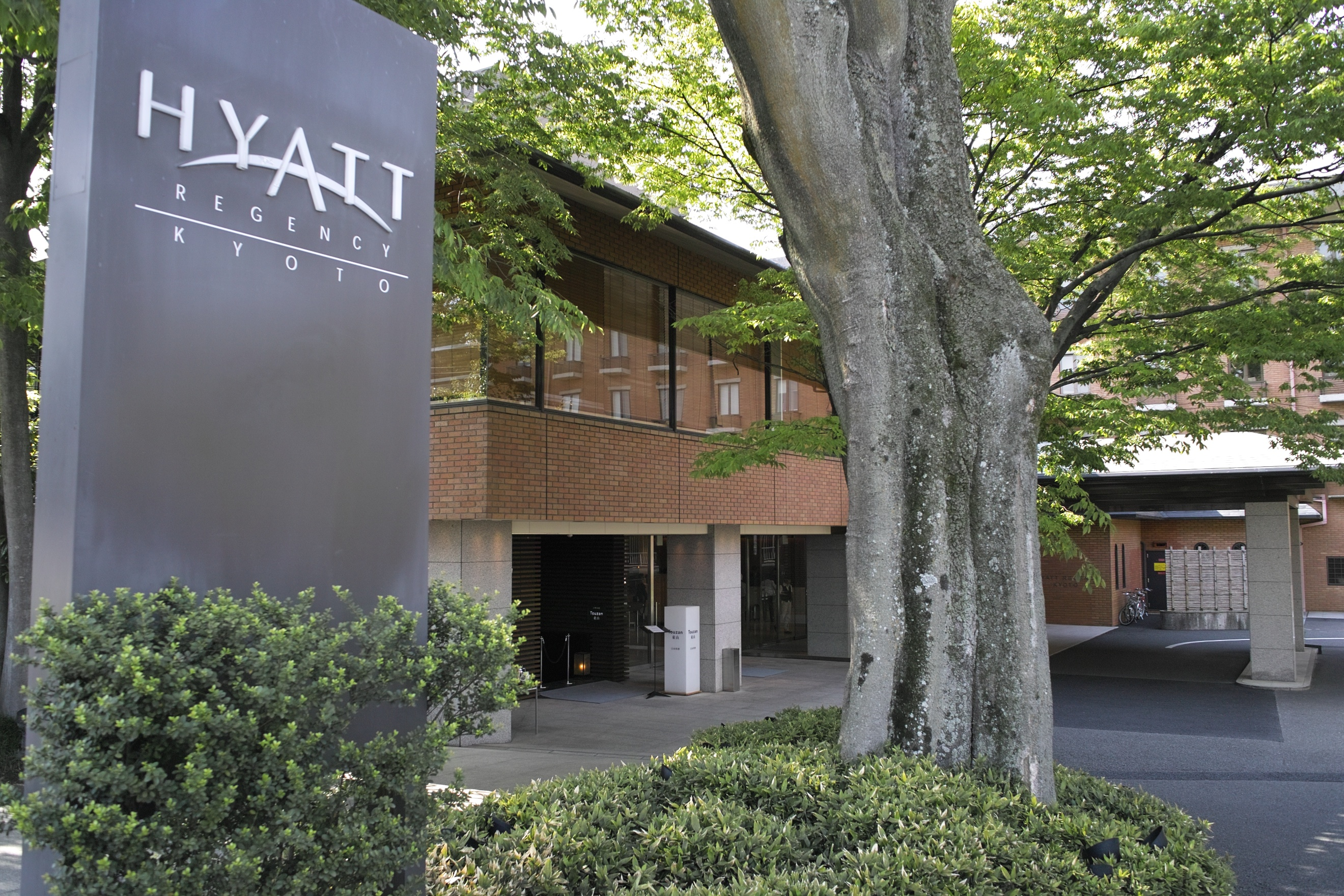 Hyatt Regency Kyoto