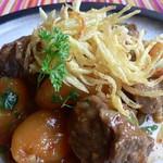 Aprikosen- Lamm- Curry (Jardaloo ma Gosht )