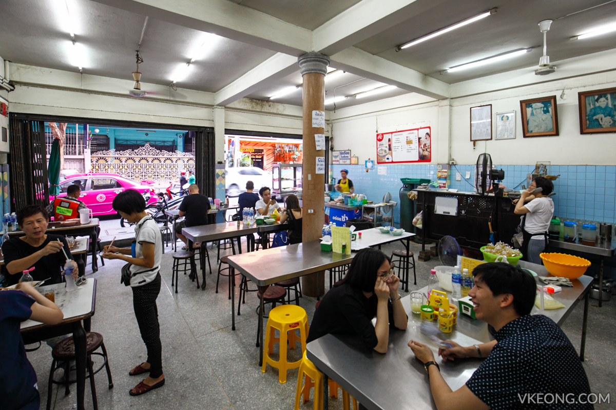 Rung Ruang Noodle Restaurant Bangkok