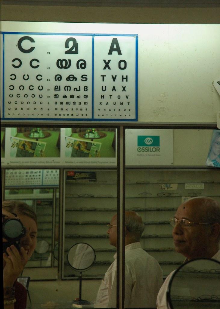 Eye Charts In Kochi Malayalam Eye Charts Make English Ones Flickr