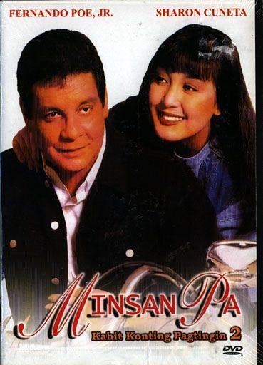 Minsan pa: Kahit Konting Pagtingin Part 2 (1995)