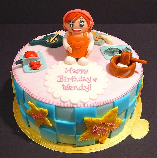 Mom Theme Cake