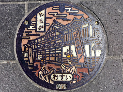 Yamaga Kumamoto, manhole cover 2 (熊本県山鹿市のマンホール2)