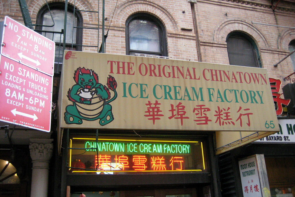 Chinatown Ice Cream Factory Cake Prices