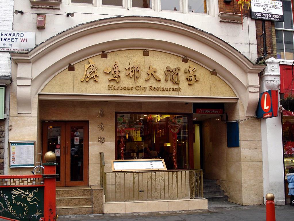 Dim Sum Restaurants Near Hounslow