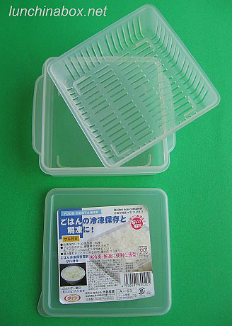 Reusable plastic container for freezing rice | Full ...