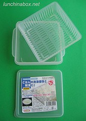 Reusable plastic container for freezing rice | by Biggie*