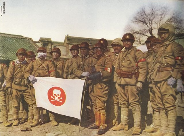Imperial Japanese Army Japanese Army in Manchuria