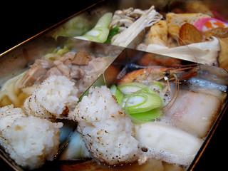 Kyushu Japanese Restaurant Key West