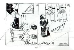 Censored cartoon