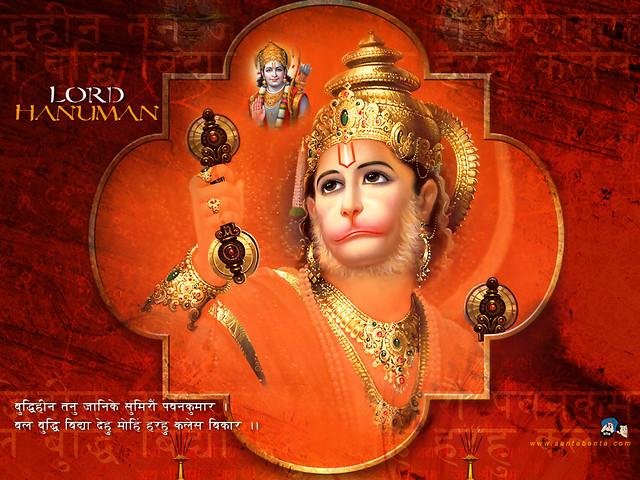 lord hanuman wallpaper ram laxshman janki jay bolo hanuman flickr